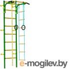 Шведская стенка Rokids Атлет-2 (зеленый)