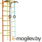 Шведская стенка Rokids Атлет-2 (оранжевый)