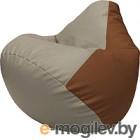 Бескаркасное кресло Flagman Груша Макси Г2.3-0207 (светло-серый/коричневый)