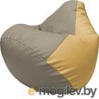 Бескаркасное кресло Flagman Груша Макси Г2.3-0213 (светло-серый/бежевый)