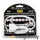 Neon-Night SMD 3528 Шнур для подключения светодиодной ленты 142-001-01