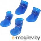 Сапожки для собак Triol YXS202-M / 12241106 (синий)