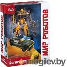 Робот-трансформер Play Smart Мегаробот / 8158