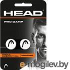 Виброгаситель для теннисной ракетки Head Pro Damp / 285515 (2шт, белый)