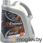 Моторное масло G-Energy Synthetic Active 5W-40  4л API SN/CF-РОССИЯ