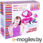 Набор детской декоративной косметики Dream Makers 85016