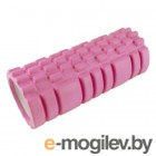 Валик для фитнеса массажный Atemi AMR01P (розовый)