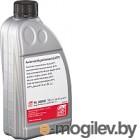 Жидкость гидравлическая Febi Bilstein MB 236.41 / 32600 (1л)