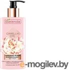 Лосьон для тела Bielenda Camellia Oil эксклюзивный (150мл)