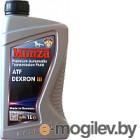 Жидкость гидравлическая Monza ATF Dexron III red / 0665-1 (1л)