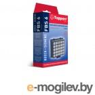 Аксессуары для пылесосов HEPA-фильтр Topperr FBS 6 для Bosch BSG6 / BSGL3 / BSGL4