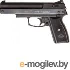 Пистолет пневматический Gamo AF-10 / 6111025