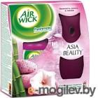 Автоматический освежитель воздуха Air Wick Fresh Matic Нежность шелка и лилии (250мл)