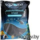 Грунт для аквариума Laguna Песок черный 20201A / 73954040 (2кг)