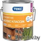 Антисептик для древесины Текс Биотекс Классик Универсал (2.7л, рябина)