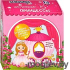 Набор косметики детской Schauma Kids шампунь-бальзам для девочек 225мл+гель д/душа 250мл+игрушка