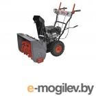 Снегоуборочник бензиновый Парма МСБ-01-761ЭФ  7.0HP, 61x50, 6F/2R, колеса 14, до 15m, фара, э/зап