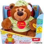 Интерактивная игрушка Fancy Медведь-сказочник / MCHN01/M