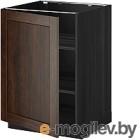 Шкаф-стол кухонный Ikea Метод 692.268.17