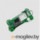 Брелок-фонарик Armytek Zippy / F06001GR (зеленый)