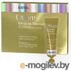 Набор косметики для волос Estel Otium Miracle Revive сыворотка-вуаль мгновенное восстановление (5x23мл)