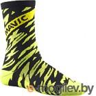 Носки Mavic Dmax High 20 / L40196000 (35/38, желтый)