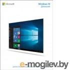 Ключ активации Microsoft Windows 10 для дома 32/64-bit Все языки KW9-00265