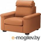 Кресло мягкое Ikea Лидгульт 292.570.52