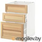 Шкаф под мойку Ikea Метод/Максимера 692.353.60