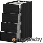 Шкаф-стол кухонный Ikea Метод/Форвара 592.672.95