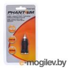 Phantom PH2163 1