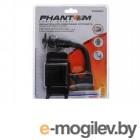 Phantom для смартфонов PH6381 черный (148128)
