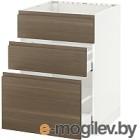Шкаф под мойку Ikea Метод/Максимера 492.381.33