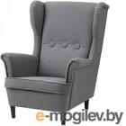 Кресло мягкое Ikea Страндмон 003.925.45