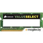 SO-DDR3L 4Gb 1600MHz Corsair (CMSO4GX3M1C1600C11) RTL CL11