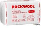 Плита теплоизоляционная Rockwool Эконом 1000x600x50 (упаковка)