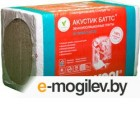 Плита теплоизоляционная Rockwool Акустик 1000x600x100 (упаковка)