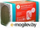 Плита теплоизоляционная Rockwool Акустик 1000x600x50 (упаковка)