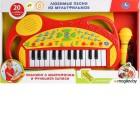 Музыкальная игрушка Умка Пианино с микрофоном / B1454100-R