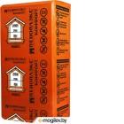 Плита теплоизоляционная Пеноплэкс Комфорт 100x585x1185 (упаковка)