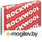 Плита теплоизоляционная Rockwool Камин Баттс 1000x600x30 (упаковка)
