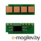 Чип для Pantum P2200/P2207/P2500W/P2507/M6500 (PC-211EV) 1.6K (AutoReset, вечный) (ELP Imaging)