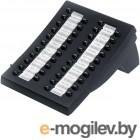 Модуль расширения SNOM Expansion Module USB for D3xx (except D305)