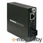 GST-806B15 медиа конвертер 10/100/1000Base-T to WDM  Bi-directional Smart Fiber Converter - 1550nm - 15KM