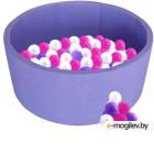 Игровой сухой бассейн Midzumi Baby Beach (300 шаров, сиреневый)