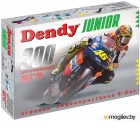 Игровая приставка Dendy Junior 300 игр