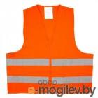 STVOL Жилет со светоотражающими полосами, взрослый, р. XL /65*65 см/, оранжевый SG04