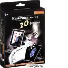 Настольная игра Bondibon Карточная магия. 20 фокусов / ВВ2125