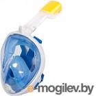 Маска для плавания Bradex SF 0369 (S, голубой)