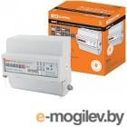 Счетчик электроэнергии индукционный TDM SQ1105-0016